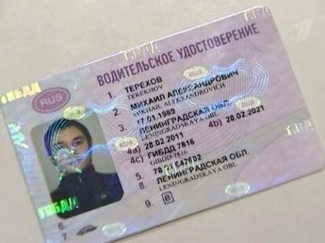 украина водительское удостоверение нового образца 2015 фото - фото 10